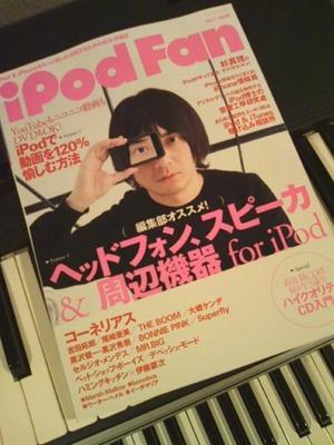 Ipod_fan