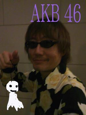 Akb46