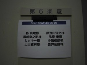 The_beatles_disk24