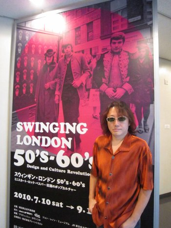 Swinging_london1_2