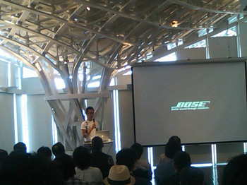 Bose2