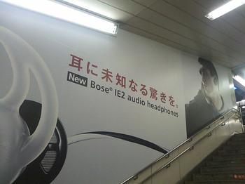 Bose_2