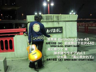 Birthday_live_49