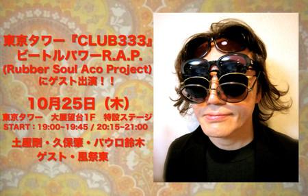 20121020_35258_2