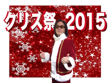 2015_edited1