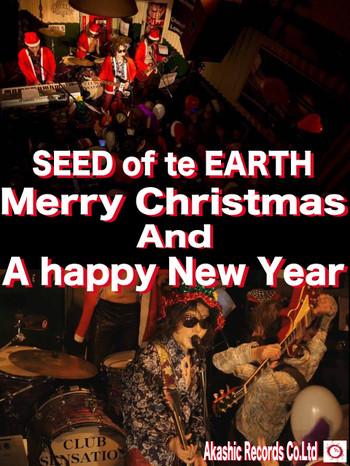 Christmas_seed3_2