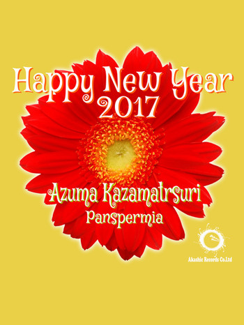 Happy_new_year2_1