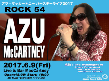 Azu_mccartney_2017