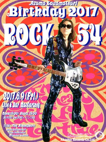 Birthday_20173_4
