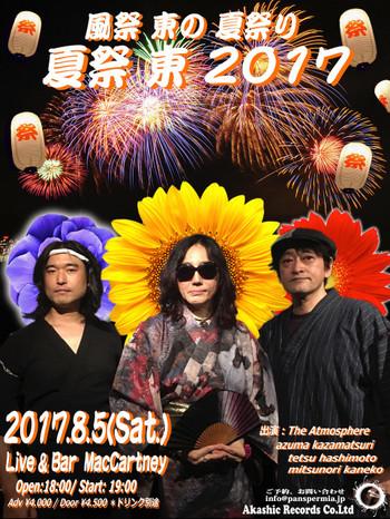 20173