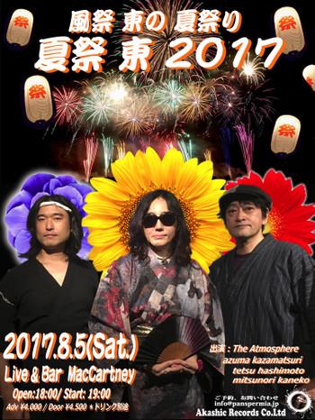 20171_3
