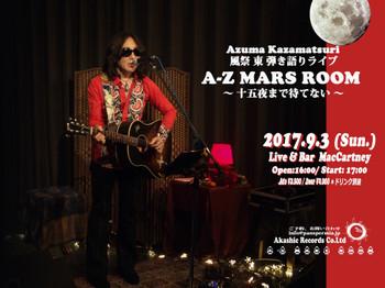 Az_mars_room1_1_3
