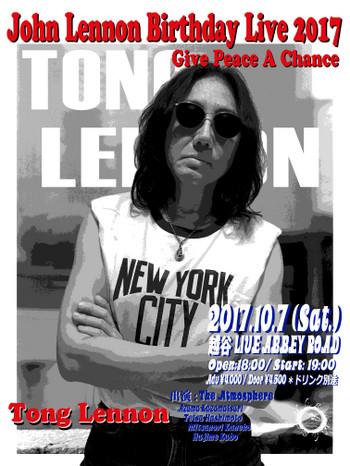 Tong_lennon_2017ny1_1