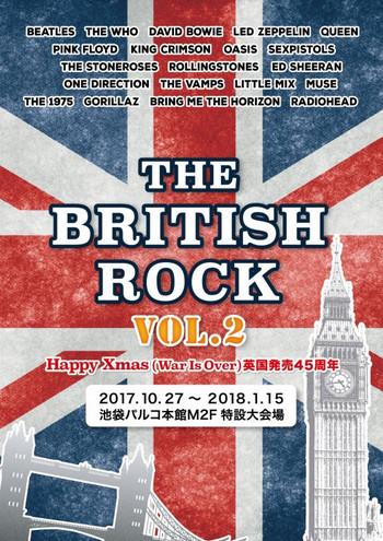 Britishrock_l