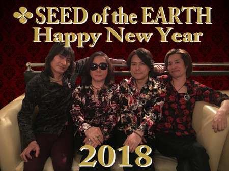 Seed_new_year_2018_2