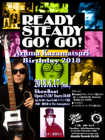Ready_steady_go_go2