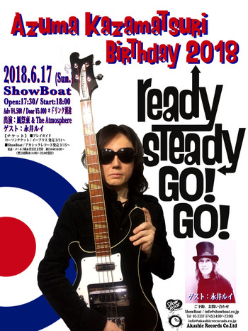 Ready_steady_go_go4