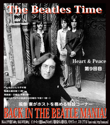 Back_in_the_beatl_mania9_2