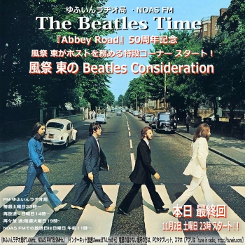 Beatles-consideration4
