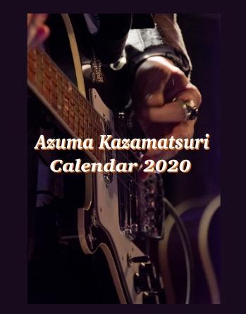 Calendar-20201_20191205132201