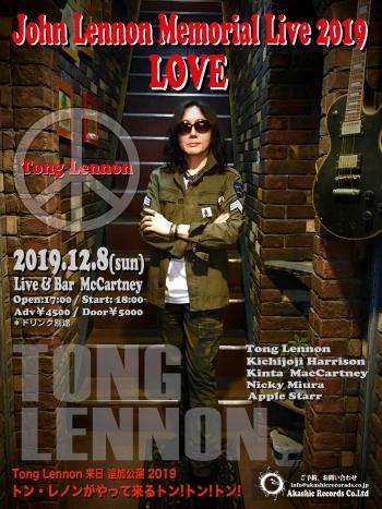 Live-201912