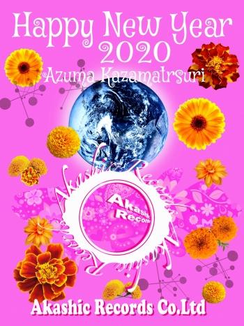 New-year-2020akashic