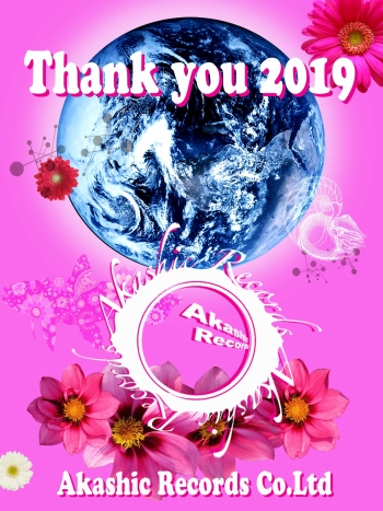 Thank-you-2019-akashic_20191231134301